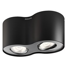 Philips Spotlampe - PHASE 2-SPOTS 2L SORT