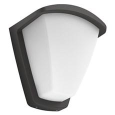 Philips Væglampe - Kiskadee wall lantern anthracite 1x42W