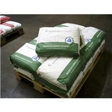 Aalborg portland Cement - Basis-ABC 25 kg