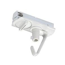 Nordlux Lampeudtag - LINK SYSTEM ADAPTOR HVID
