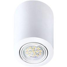 Nordlux Spotlampe - NOTA P�BYG