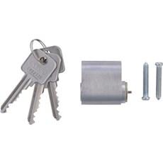 Abus Cylinder - GDS oval cylinder m. 3 nøgler