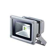 Gripo LED arbejdslampe - 7062