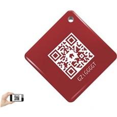 SikkertHjem™ Tilbehør til alarmsikring - S6evo™ Nøglebrik