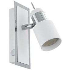 Eglo Spotlampe - DAVIDA LED - KROM/HVID KROM/HVID GU10