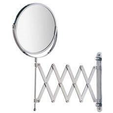 Wenko Badeværelsesspejle - Kosmetikspejl m/saks Ø17 cm Ø 17CM