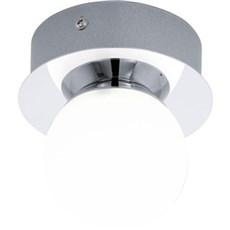 Eglo Væglampe - EGLO MOSIANO 1 L